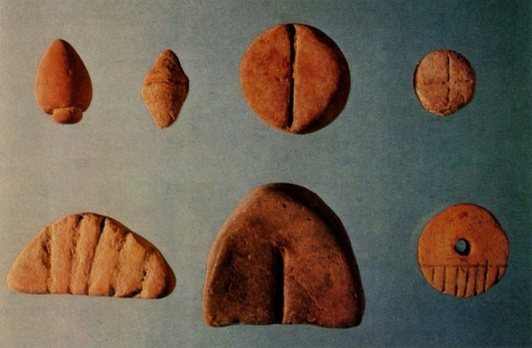 Group of tokens from Susa dating to 5500 B.P.